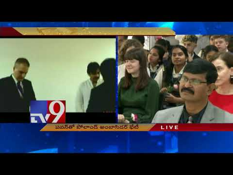 Pawan Kalyan speaks at press conference with Poland Ambassador - Tv9 Trending