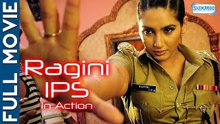 Video RaginI IPS Kannada Movie |  Ragini in Action MP3, 3GP, MP4, WEBM, AVI, FLV April 2018