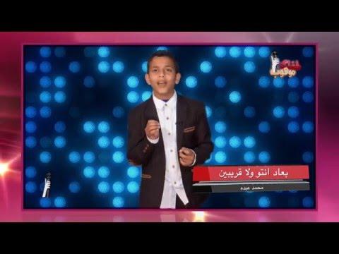 عبيدة بدير - تقيم الاعلامي حافظ البرغوثي