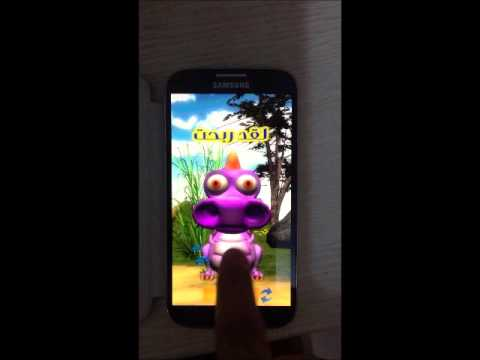 Video of كعبول