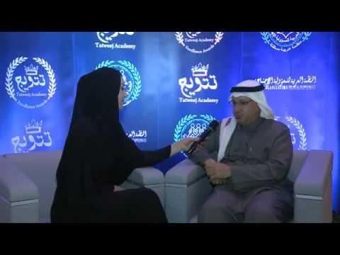 تتويج المنطقة العربية للمسؤولية الاجتماعية