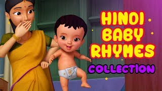 Video Hindi Rhymes for Children & Baby Songs Collection | Infobells MP3, 3GP, MP4, WEBM, AVI, FLV September 2018