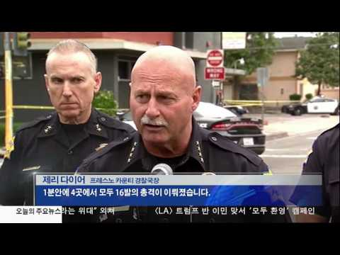 CA 프레스노에서 무차별 총격…3명 사망 4.18.17 KBS America News