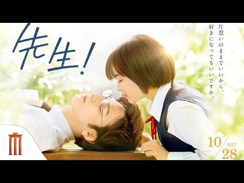Sensei! - Official Trailer [ซับไทย]