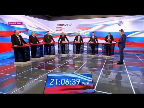 Дебаты 2018 на ОТР (13.03.2018 21:05) - DomaVideo.Ru