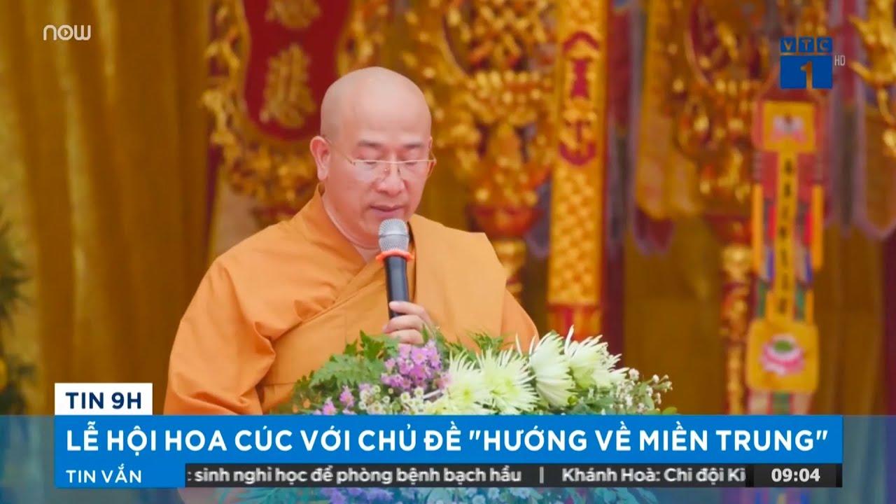 VTC 1 - Đài Truyền hình Kỹ thuật số Việt Nam đưa tin về Lễ hội Hoa Cúc 2020 - Hướng về miền Trung