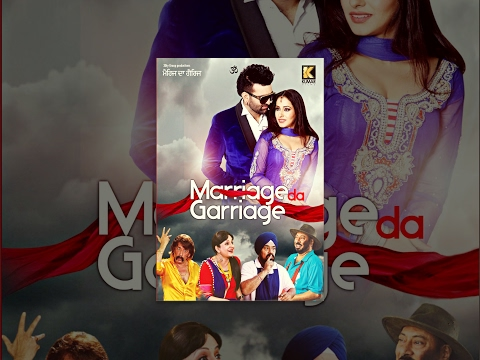 Marriage Da Garriage