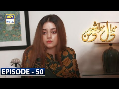 Mera Dil Mera Dushman Episode 50 [Subtitle Eng] - 24th August 2020 - ARY Digital Drama