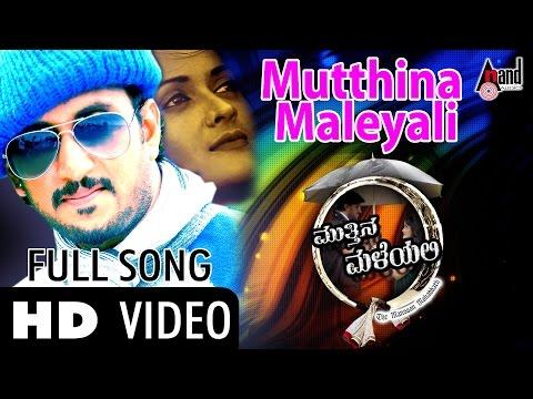 Mutthina Maleyali