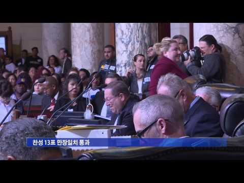 LA 시 '총기 판매 딜러 역추적' 승인  6.1.16  KBS America News