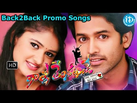 Gallo Telinattunde Movie || Back To Back Promo Songs || Ajay, Kousalya