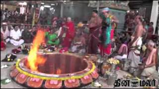 Shri Sandi Maha Homam in Karaikal - Dinamalar March 9th 2014 Tamil Video News