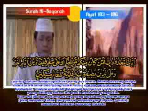 muammar - One of the best Indonesian recitation.