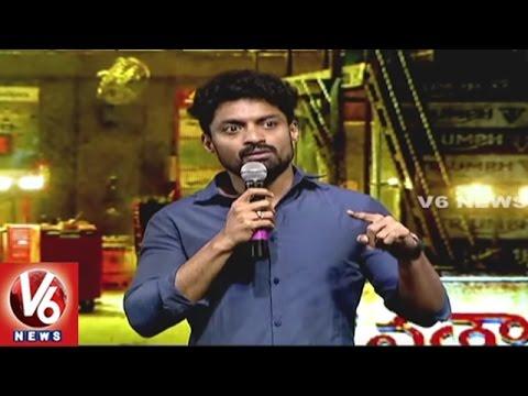 Kalyan Ram Powerful Speech | Janatha Garage Movie Success Meet | V6 News