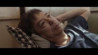 Nonton Aroused By Gymnopedies English Subbed Official Trailer Film Subtitle Indonesia Streaming Movie Download