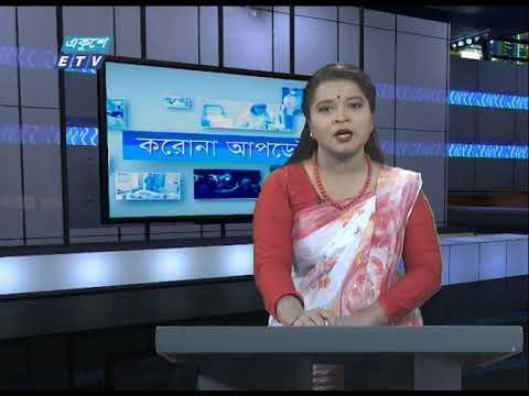 12 Pm Corona Bulletin || 06 April 2020 | ETV News