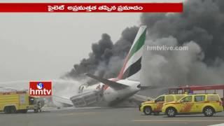Exclusive Visuals Of Emirates Flight Crash Landing At Dubai International Airport | HMTV
