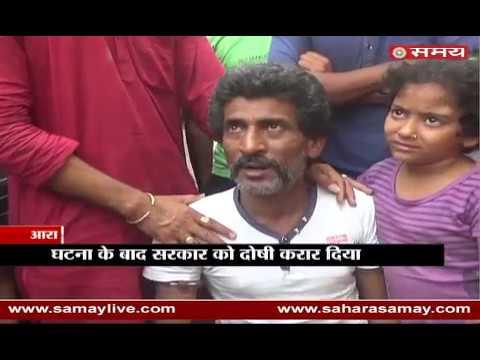 Martyred CRPF Jawan Abhay Mishra