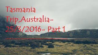 Devonport Australia  city photos : Tasmania, Australia Trip 25.3.2016 Part1. Abdul (Devonport, Gradle mountain)