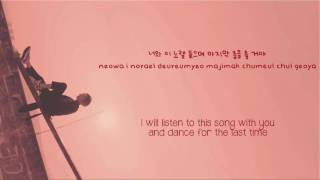 Last Dance - Big Bang Colour Coded Lyrics (HAN/ROM/ENG) Video