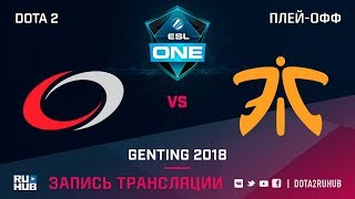 compLexity vs Fnatic, ESL One Genting [Lex, 4ce]