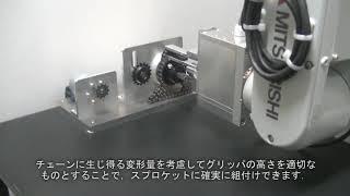 ロボハンドでチェーン装着 和歌山大、センサー不要の操作法考案