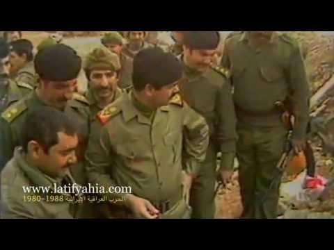 Saddam Hussain history