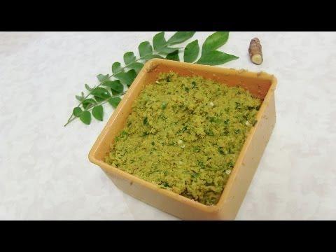 Gujarati Kadhi Masala - Health Diet Video Recipe