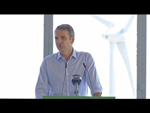 Κυρ. Μητσοτάκης: Ο επενδυτικός χειμώνας δίνει τη θέση του στην αναπτυξιακή άνοιξη