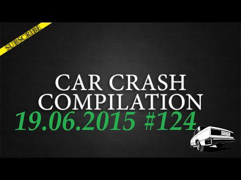 Car crash compilation #124 | Подборка аварий 19.06.2015