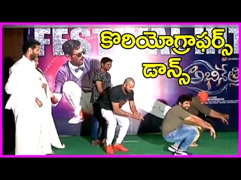 Choreographers Dance Performance | Tribute To Prabhu Deva | Abhinetri Telugu Movie Success Meet