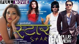 Video New Nepali Full Movie 2017 | STAR | Feat. Niraj Baral, Sumina Ghimire, Ganesh Upreti, Rupa Khanal MP3, 3GP, MP4, WEBM, AVI, FLV Oktober 2018