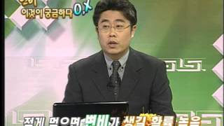 해우소한의원 TV로 만나는 한방주치의 4