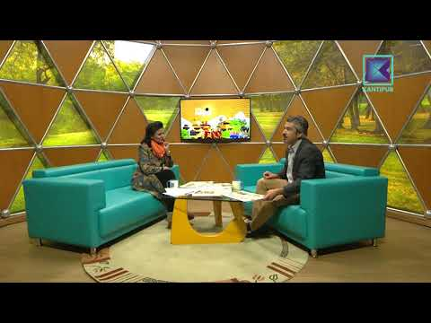 (Good Morning Nepal | The Morning Show | 17 January 2018 - Duration: 34 minutes.)