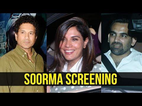 Sachin Tendulkar, Zaheer Khan And Stars Watch Soor