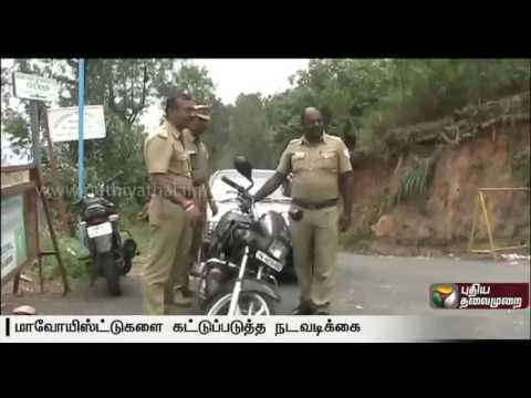 New-checkpost-along-the-TN-Kerala-border-at-Nilgiris-to-check-Maoist-movement