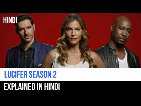 Lucifer Season 2 Recap in Hindi | Captain Blue Pirate |