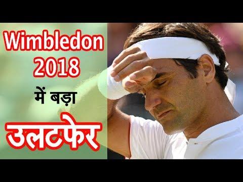 Roger Federer vs Kevin Anderson QF Highlights   Wimbledon 2018   #DBLIVE