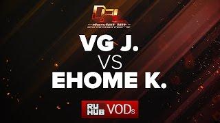 VG.J vs EHOME.K, DPL Season 2 - Div. B, game 1 [Tekcac, Inmate]