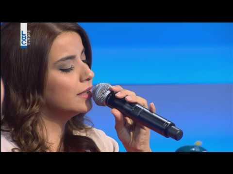 Bte7la El Hayet - Episode 204 -  Rafka rahbani