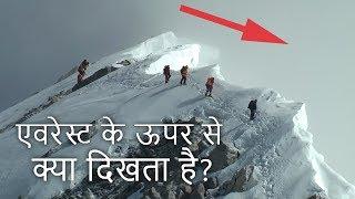 Video माउंट एवरेस्ट के ऊपर से क्या दिखता है? (The Heroes of Everest) MP3, 3GP, MP4, WEBM, AVI, FLV Juni 2018