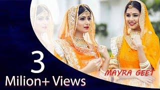 Video राजस्थानी विवाह गीत महिलाएं द्वारा बहुत ही अच्छी प्रस्तुति    Rajasthani Vivah geet Mela dwara 2019 MP3, 3GP, MP4, WEBM, AVI, FLV September 2019