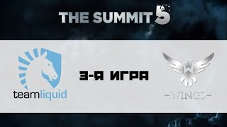 Wings vs Liquid, game 3