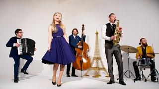Lafare - французские песни