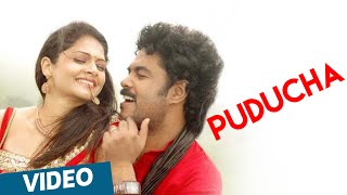 Puducha Official Video Song