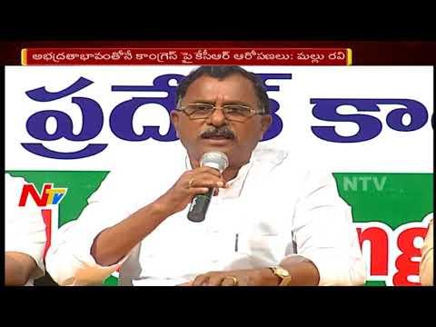 Congress Leader Mallu Ravi Fires on CM KCR