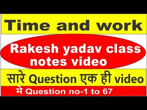 TIME AND WORK [RAKESH YADAV CLASS NOTE VIDEO] ALL QUESTION एक ही विडियो मे[Q.NO-01 to 67]