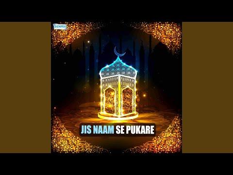 Video Ye Jasne Sailani Hein download in MP3, 3GP, MP4, WEBM, AVI, FLV January 2017