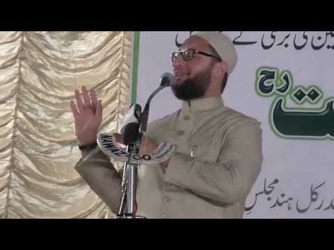 Video Asad Owaisi warns sholapur Mla shinde against anti Mim remark download in MP3, 3GP, MP4, WEBM, AVI, FLV January 2017