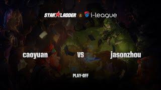 Caoyuan (草原) vs jasonzhou, game 1